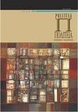 Visualizar v. 8 n. 1 (2008): Politeia: História e Sociedade