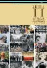 Visualizar v. 4 n. 1 (2004): Politeia: História e Sociedade